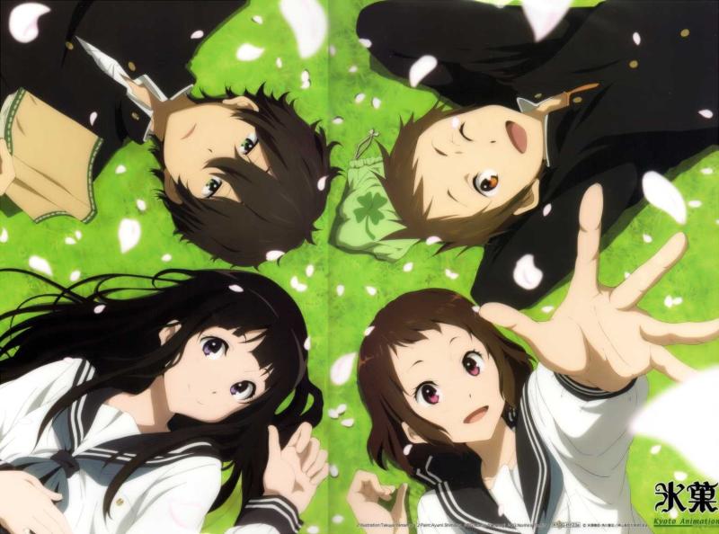 Hyouka Group Pic